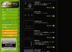 unnmei.com