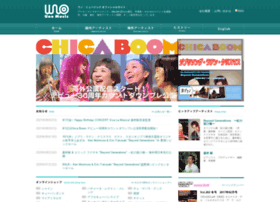 uno-music.com