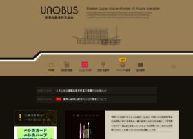 unobus.co.jp