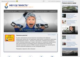 unost-ek.com