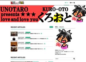 unotarou.com