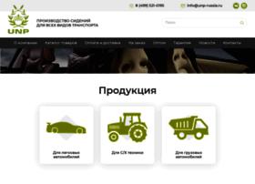unp-russia.ru