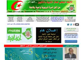 unpef.com