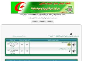 unpef.ibda3.org