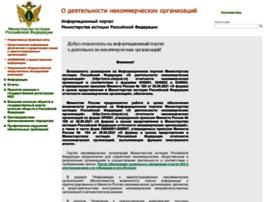 unro.minjust.ru