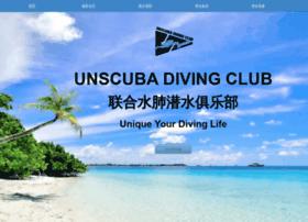 unscuba.com