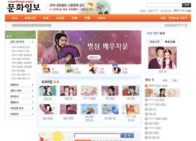 unse.munhwa.com