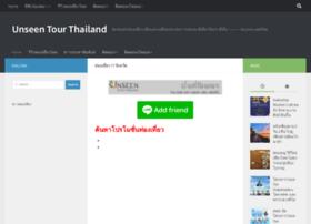 unseentourthailand.com