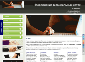 unsocialgroup.ru