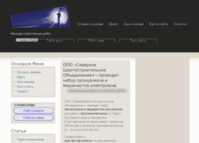 unstroy-m.ru