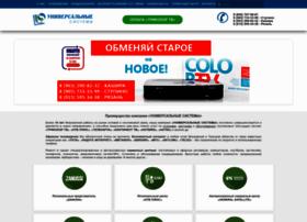unsystem.ru
