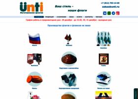 unti.ru