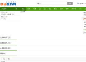 unyao.com