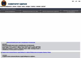 uo.mod.gov.rs