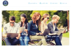 uob.edu.iq