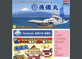 uoisomaru.com