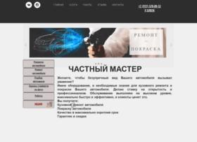 uolega.ru