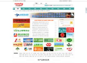 uotoo.com