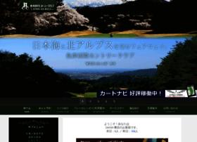 uozu-cc.jp