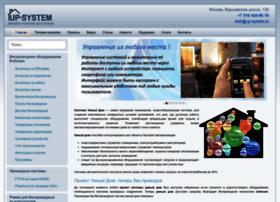 up-system.ru