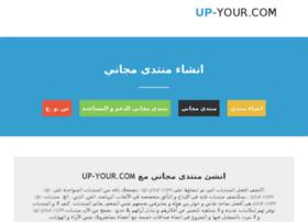 up-your.com
