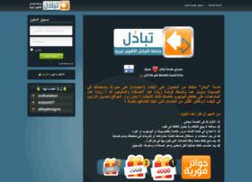 up.bldna.com
