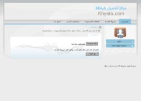 up.khyata.com