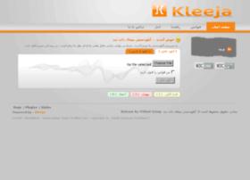 up.mikhak.net
