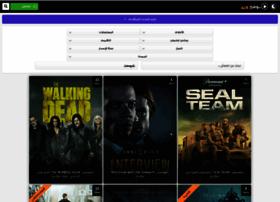 up.movizland.com