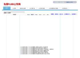 up.qzone.net.cn