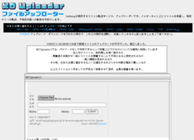 up2.kouploader.jp