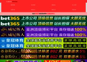 up5i.com