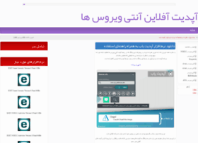 up_antivirus.rozblog.com