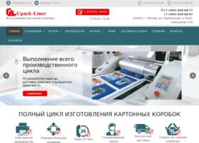 upack-liner.ru