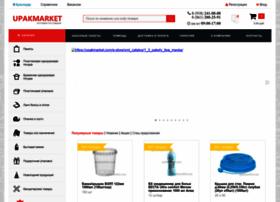 upakmarket.com