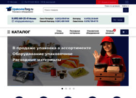 upakovkatorg.ru