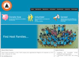 upanayam.org