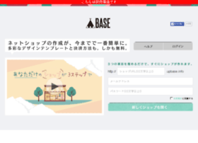 upbase.info