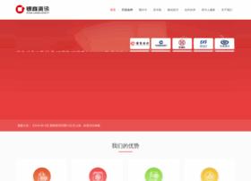 upcard.com.cn