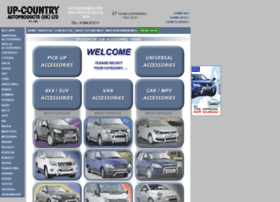 upcountryautoproducts.co.uk