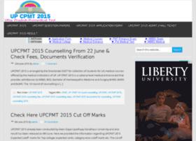 upcpmt2015.in
