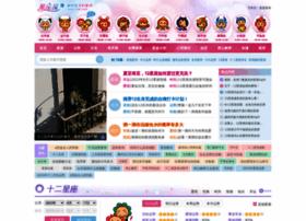 update.xingzuowu.com