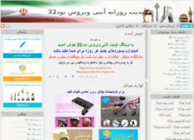 updatenod32.blog.ir