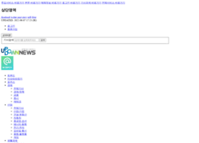 updownnews.co.kr