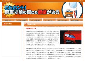 upfactory.com