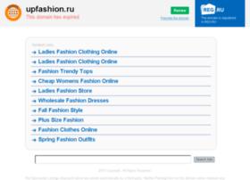upfashion.ru