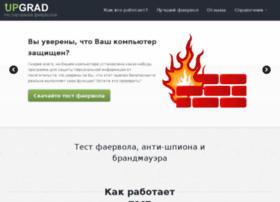 upgrad.ru