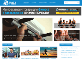 upgradebody.ru