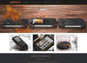 uphonemobile.com