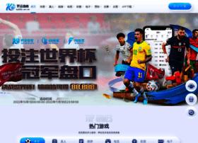uphotome.com